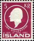 [The 150th Anniversary of the Birth of Jon Sigurdsson, type FA2]