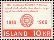 [The 150th Anniversary of the Icelandic Literary Society, Typ GR1]