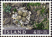 [Charity Stamps - Birds Nest, type GW]