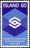 [The 75th Anniversary of the Co-operative Movement, Typ KO]