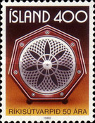 [The 50th Anniversary of the State Broadcasting Service, type LZ]