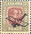[Overprinted for use as Airmail, Typ W1]