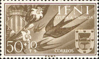 [Charity Stamps for Valencia - Barn Swallow & Coat of Arms, type AV2]