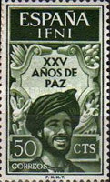 [The 25th Anniversary of the End of Spanish Civil War, type CK]