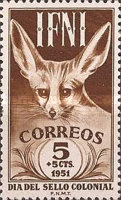 [Stamp Day - Fennec Fox, type R]
