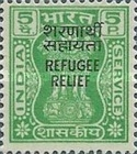 [Capital of Asoka Pillar - India Service Stamp Overprinted - Relief Aid for East Pakistan Refugees, Typ A]