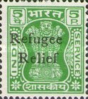 [Capital of Asoka Pillar - India Service Stamp Overprinted - Relief Aid for East Pakistan Refugees, Typ B]