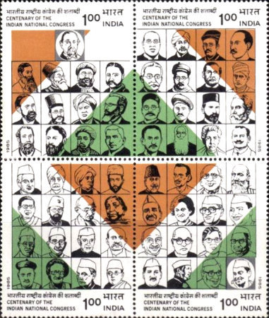 [The 100th Anniversary of the Indian National Congress, Typ ]