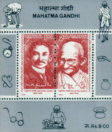 [India-South Africa Co-operation. The 125th Anniversary (1994) of the Birth of Mahatma Gandhi, Typ ]