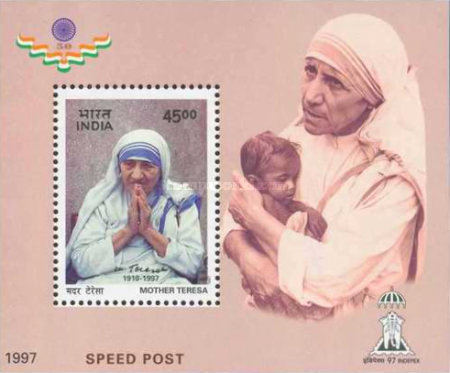 [INDEPEX '97 International Stamp Exhibition, New Delhi - Mother Teresa Commemoration, Typ ]