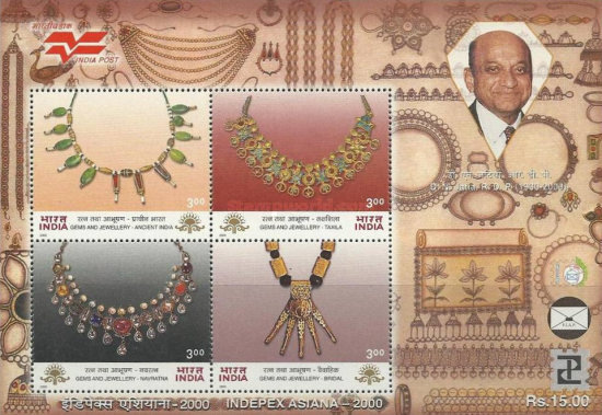 [Indepex Asiana 2000 International Stamp Exhibition, Calcutta - Gems and Jewellery, Typ ]