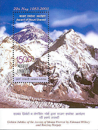 [Golden Jubilee of the Ascent of Mount Everest by Tenzing Norgay and Edmund Hillary, Typ ]
