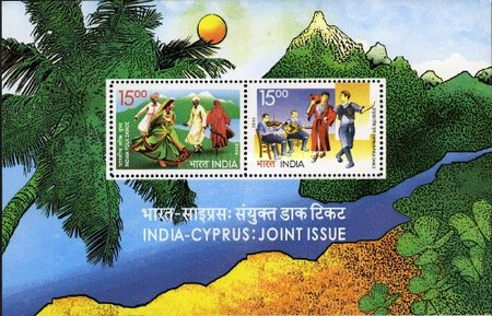 [India-Cyprus Joint Issue, type ]
