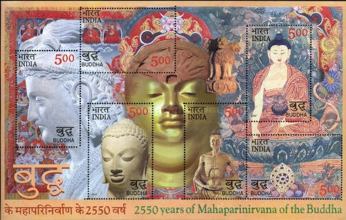 [The 2550th Anniversary of Mahaparinirvana, Typ ]