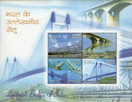 [Landmark Bridges of India, Typ ]