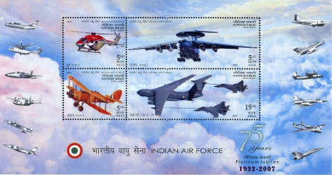 [Platinum Jubilee of India Air Force, Typ ]