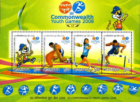 [The III Commonwealth Youth Games 2008, Typ ]