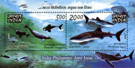 [India-Philippines Joint Issue, Typ ]