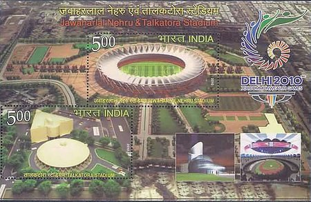 [Commonwealth Games - Jawaharlal Nehru & Talkatora Stadium, Typ ]