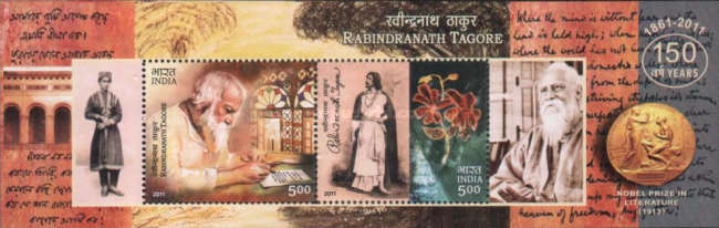 [The 150th Anniversary of the Birth of Rabindranath Tagore, 1861-1941, Typ ]