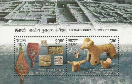 [The 150th Anniversary of ASI - Archaeological Survey Of India, Typ ]