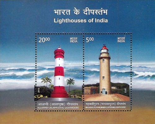 [Lighthouses of India, Typ ]