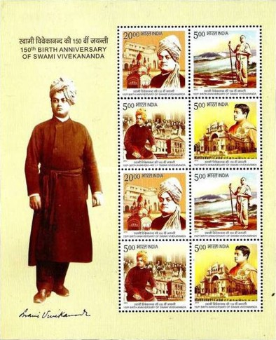 [The 150th Anniversary of the Birth of Swami Vivekananda, 1863-1902, Typ ]