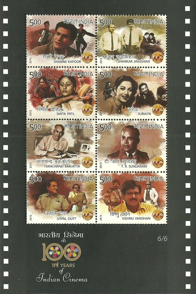 [The 100th Anniversary of Indian Cinema, Typ ]