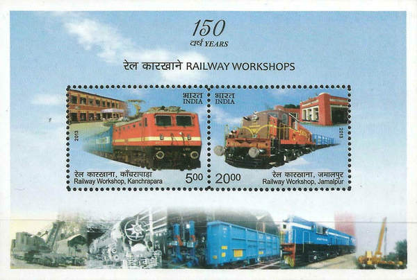[The 150th Anniversary of the Kanchrapara Railway Workshop, Typ ]