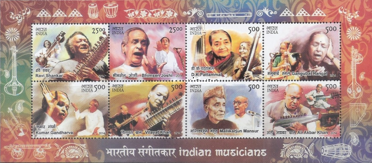 [Indian Musicians, Typ ]