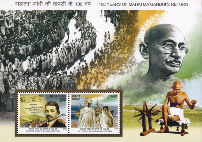 [The 100th Anniversary of the Return to India of Mahatma Gandhi, 1869-1948, Typ ]