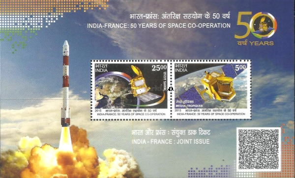 [The 50th Anniversary of Space Co-Operation with France - Joint Issue with France, Typ ]
