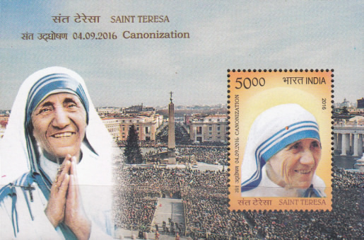[Canonization of Mother Teresa, 1910-1997, Typ ]