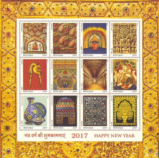 [Happe New Year - Splendors of India - Stamp Size: 32 x 39mm, Typ ]