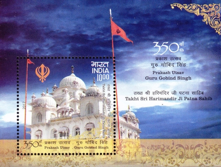 [The 350th Anniversary (2016) of of the Birth of Gobind Singh, 1666-1708, Typ ]