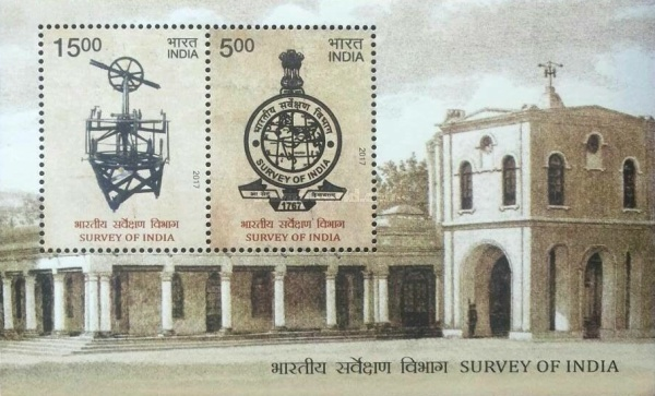 [The 250th Anniversary of the Survey of India, Typ ]