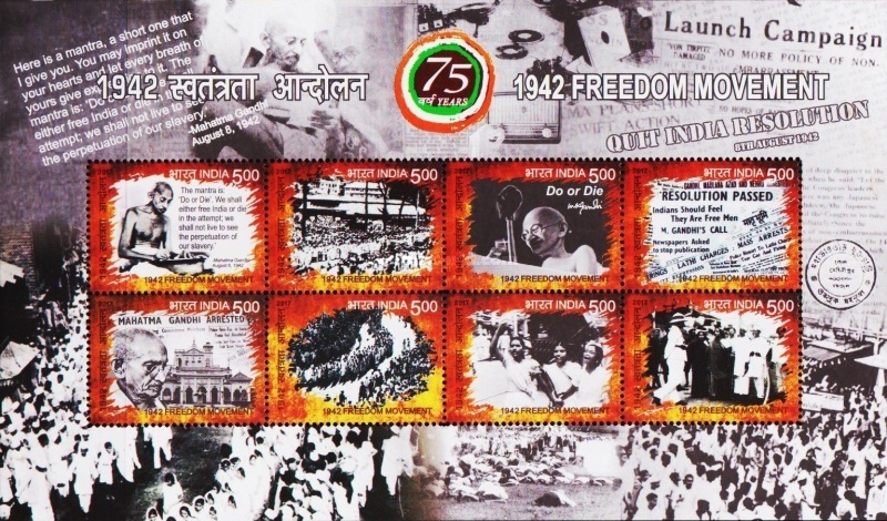 [The 75th Anniversary of the 1942 Freedom Movement, Typ ]