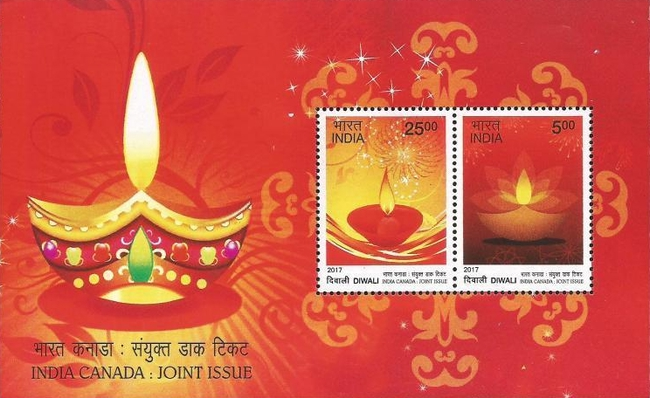 [Diwali - Joint Issue with Canada, Typ ]