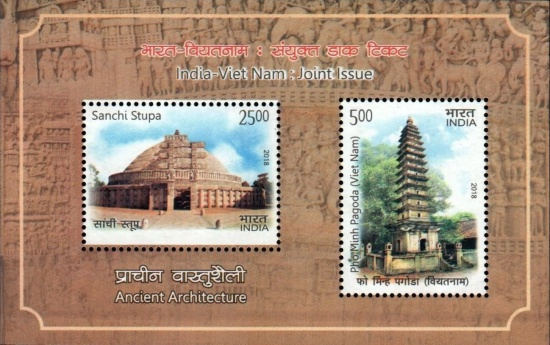 [Ancient Architecture - Joint Issue with Vietnam, Typ ]