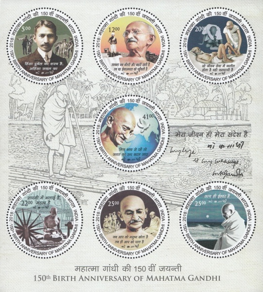 [The 150th Anniversary of the Birth of Mahatma Gandhi, 1848-1968, Typ ]