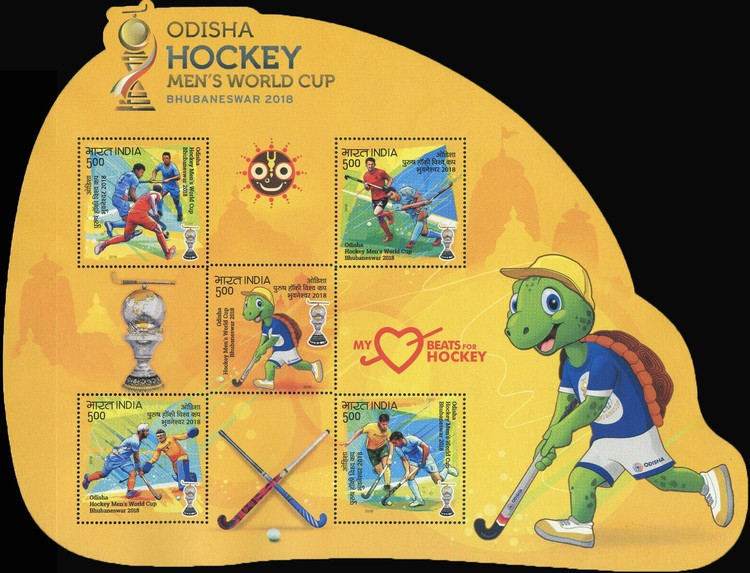 [The 14th Men's Hockey World Cup - Bhubaneswar, India, Typ ]