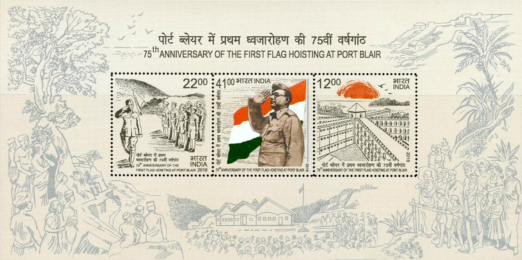 [The 75th Anniversary of the First Flag Hoisting at Port Blair, Typ ]