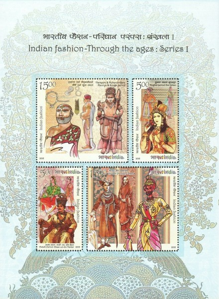 [Indian Fashion through the Ages, Typ ]