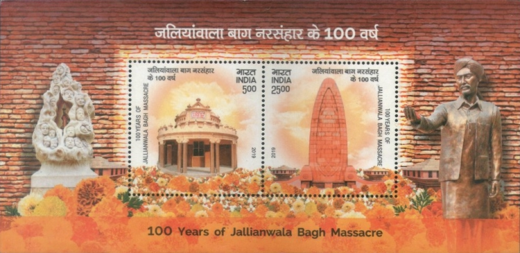[The 100th Anniversary of the Jallianwal Bagh Massacre, Typ ]