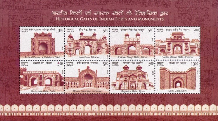 [Historical Gates of Indian Forts and Monuments, Typ ]