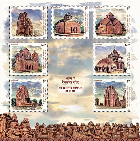 [Terracotta Temples of India, Typ ]