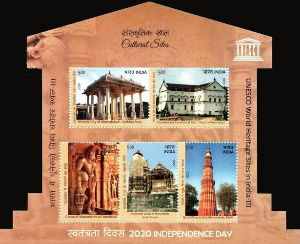 [UNESCO World Heritage Sites in India, type ]