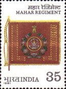[The 40th Anniversary of Mahar Regiment, Typ AAG]