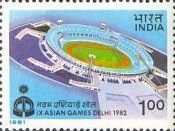 [Asian Games, New Delhi, Typ AAP]