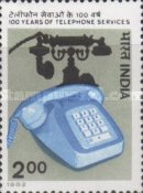[The 100th Anniversary of Telephone Services, Typ AAS]
